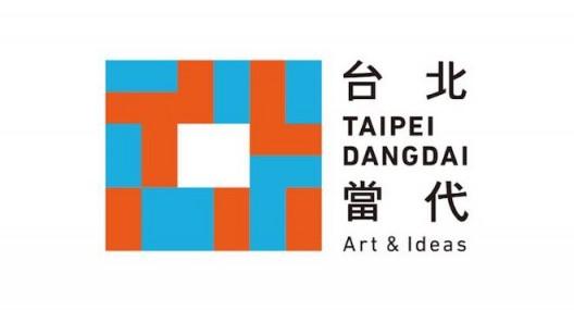Taipei Dangdai logo 660 pix wide