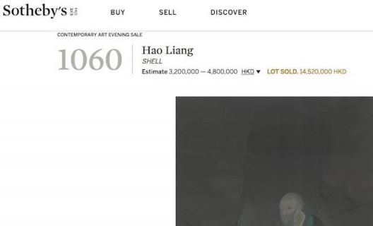 Hao Liang Sothebys 2018-10-02 at 12.11.31