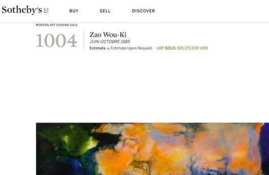 Zao Wou-Ki Sothebys 2018-10-02 at 12.15.50