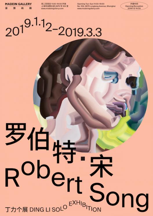 2018-12-21_14.12.24
