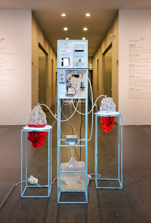 "Marie Caye & Arvid Jense, ""SAM2"", steel, PET, electronics, scoby, 150 cm × 80 cm × 80 cm, 2017"