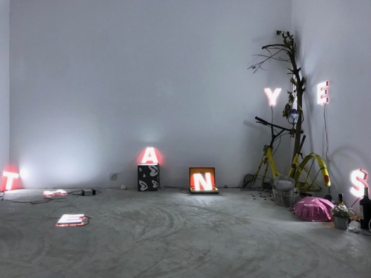 Mathis Altmann, More Than Yesterday, installation view馬遨蒙《比昨天更多》个展现场照片