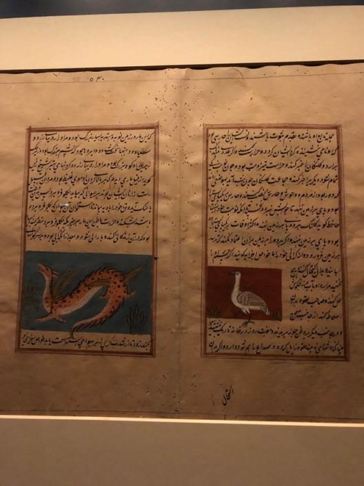佩加蒙博物馆的伊斯兰手稿插图,2020