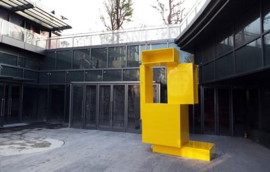 艺术家、策展人、上启艺术创始人杨勇的作品《入口计划》