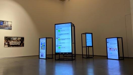 """""""手机玩我"""" :《算法浪漫》视频装置,2021"""